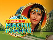 Онлайн игровой аппарат Мачу-Пикчу