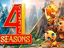 4 Seasons – тематический игровой аппарат с HD-графикой