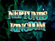 Тематический онлайн игровой автомат про океан Neptunes Kingdom
